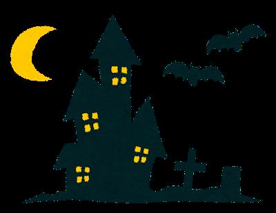 halloween_mansion