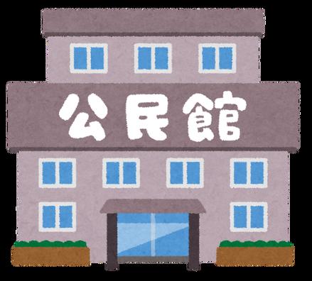 building_kouminkan