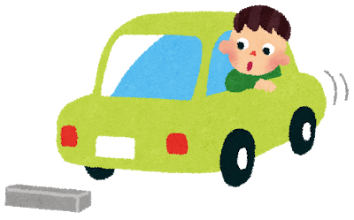 1car_parking