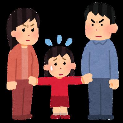 family_rikon_shinken_arasoi_girl