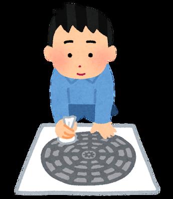 manhole_taku