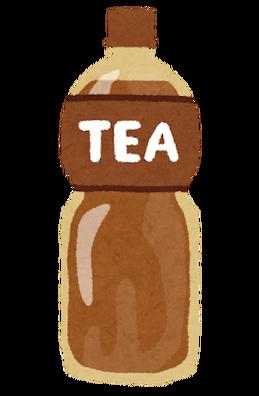 petbottle_tea_koucha