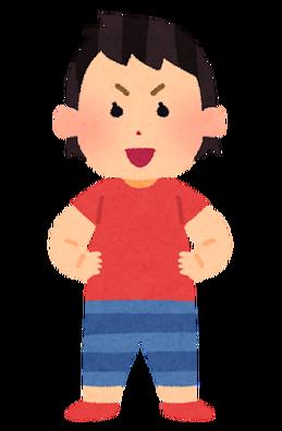 kid_boyish_girl