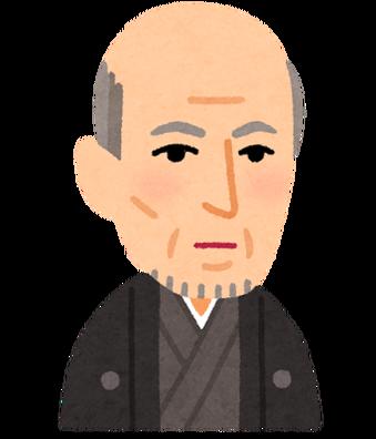 nigaoe_saitou_hajime