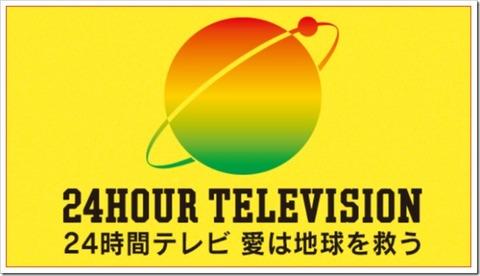 24TV01_image