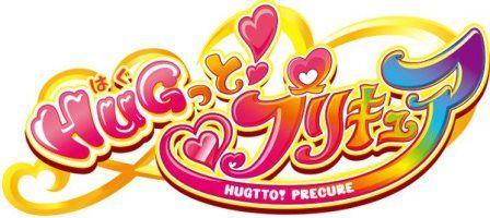 hugtto-precure-logo01_image