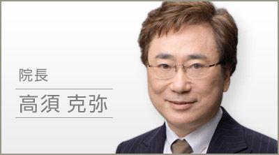 takasu01_image