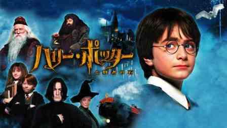 HarryPotter01_image