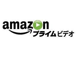 Amazon_PrimeVideo_logo_image