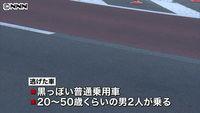 NEWS24_1259751