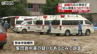 NEWS24_1258911