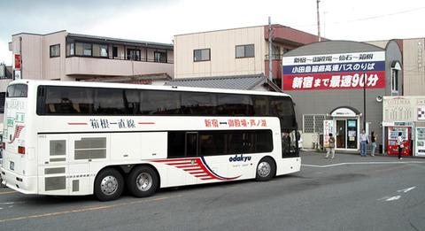 小田急箱根高速バス001