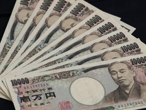eyecatchお金