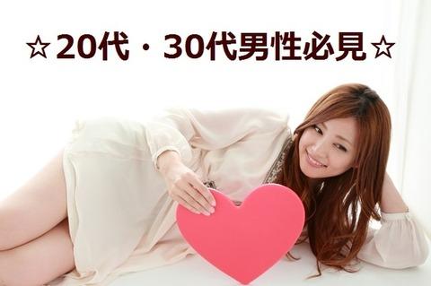 koikatu5_original
