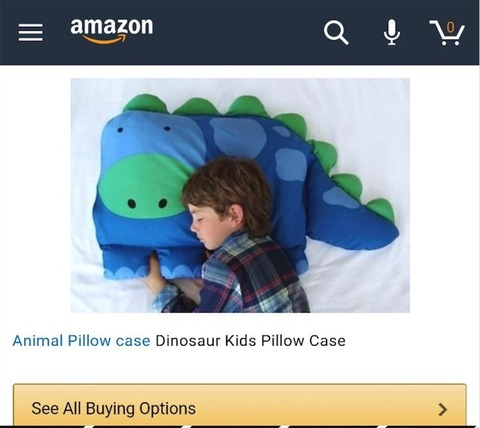 恐竜のクッション