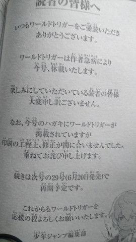 Honeyview_休載