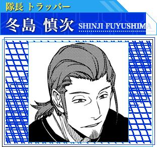 fuyushima