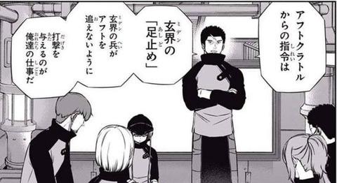 キャプチャ_mokuteki
