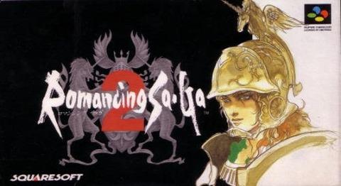 RomancingSaGa2