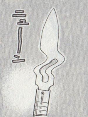 genyoukogetu12