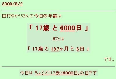 20090802214712