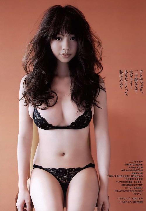 小泉麻耶08