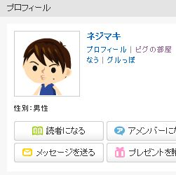 pachi_blog_image62