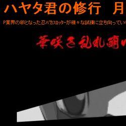 pachi_blog_image72