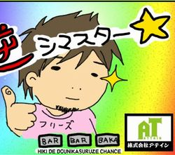 pachi_blog_image28