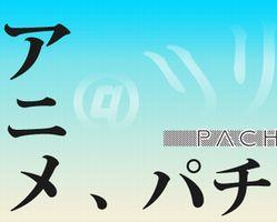 pachi_blog_image57