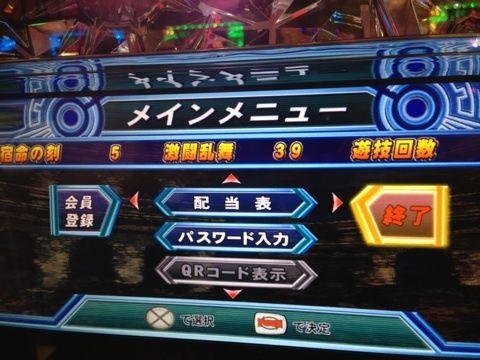 pachi_blog_image76