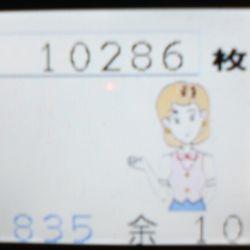 pachi_blog_image22