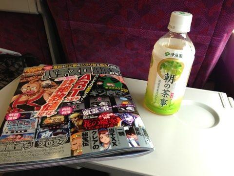pachi_blog_image73