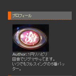 pachi_blog_image17