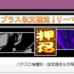 pachi_blog_image37