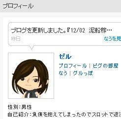 pachi_blog_image89