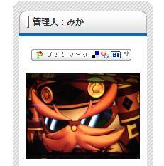 pachi_blog_image86