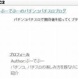 pachi_blog_image36