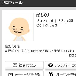 pachi_blog_image59