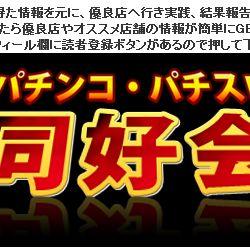pachi_blog_image63