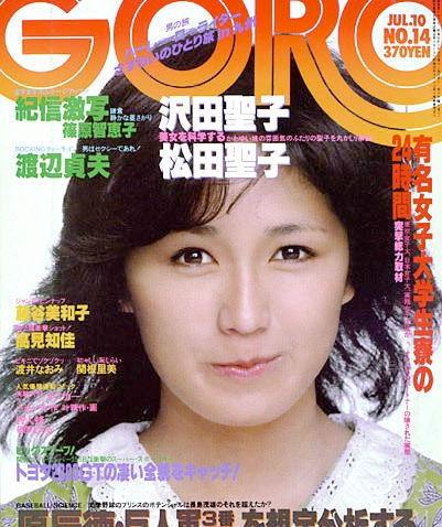 ブリ速Z : 【元祖プッツン女優】藤谷美和子が徘徊生活! 野良ネコに水をかけるなどの奇行も…