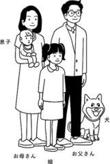 maitake_family