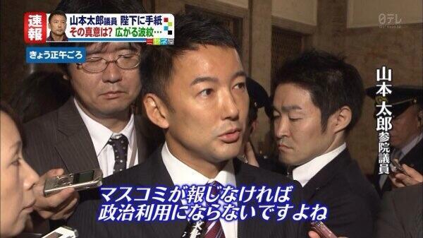 http://livedoor.blogimg.jp/matomeofmatome/imgs/c/8/c8b6e277.jpg