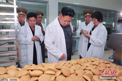 北朝鮮の菓子パンwwwwwwwww