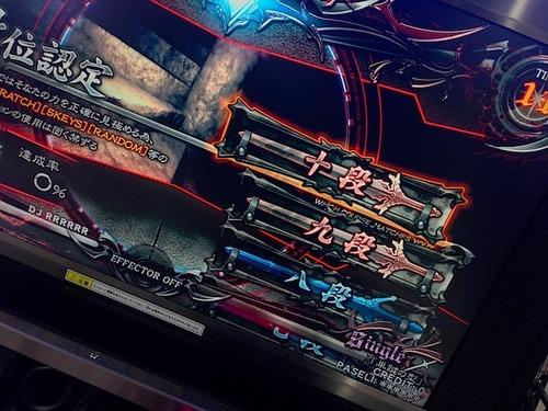 IIDX SPADA ついに赤段位『九段』『十段』が解禁されプレイ可能に!