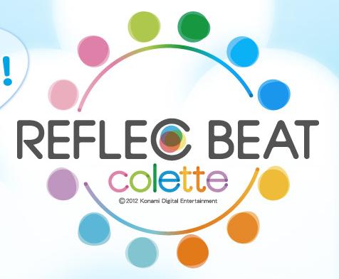 REFLEC BEAT Lv10楽曲の平均AR一覧がこちら 1番低いのは・・・