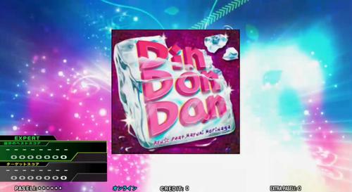 DDRに追加されたRyu☆新曲『Din Don Dan』がかなり良い感じ 昔のDDRを思い出すね