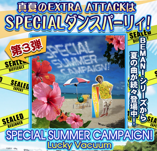 DDR 8月28日よりEXTRA ATTACKに『SPECIAL SUMMER CAMPAIGN!』が登場!