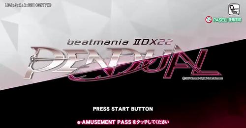 IIDX最新作「beatmania IIDX 22 PENDUAL」稼働開始! 稼働日の情報やコネタまとめ