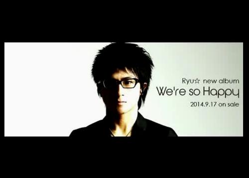 Ryu☆新アルバム『We're so Happy』が発売決定! 9月17日にリリース予定